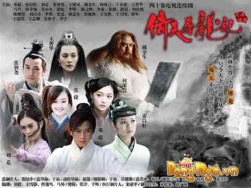 """""""Điểm danh"""" những bộ phim cổ trang Trung Quốc hay nhất mọi thời đại"""