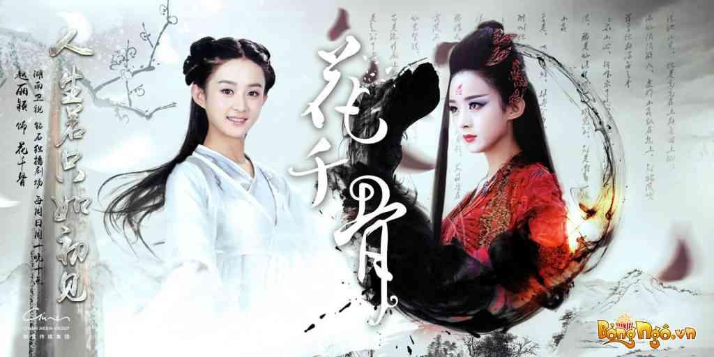 Hoa Thiên Cốt bộ phim góp phần tạo nên tên tuổi của nữ diễn viên Triệu Lệ Dĩnh